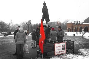 Общественные дискуссии в Дзержинском Фото: Двести РУ