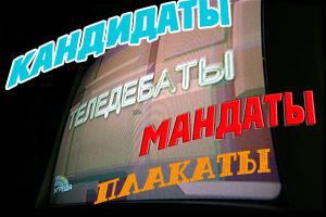 Бардак - первое слово в дзержинских дебатах Фото: Двести РУ