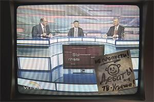 Хорошие были дебаты Фото: Двести РУ