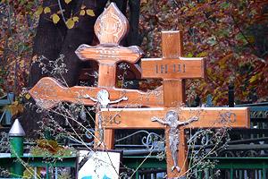Там, на кладбище, все спокойненько... Фото: Двести РУ