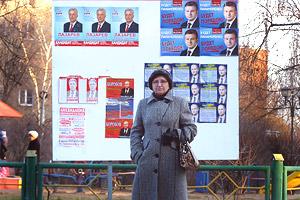 Т. Кравченко: я в большой грусти Фото: Двести РУ