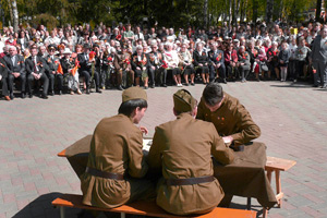 День Победы в Дзержинском Фото Двести РУ