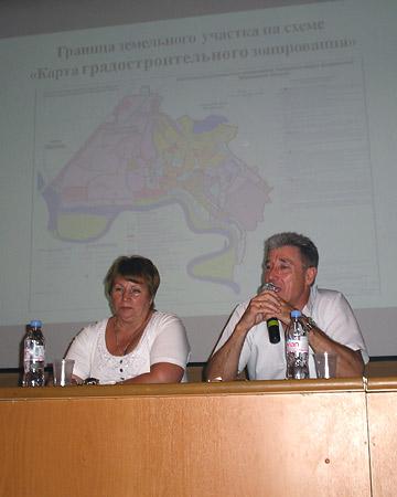 Курганова и Комаров