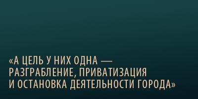 04_bay_pan_02