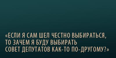 04_bay_pan_03