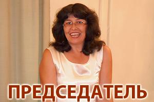 Л. Ивченкова: выходить на баррикады мы не собираемся Фото: Двести РУ
