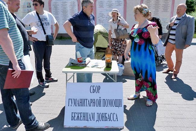 Организаторы акции Сергей Плетосу и Людмила Саютина