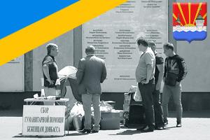 Гуманитарная - значит человеческая Фото Двести РУ