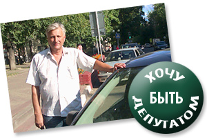 Кандидатов много, Лазарев - один Фото: Двести РУ