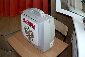 14 сентября — выборы Фото: Двести РУ