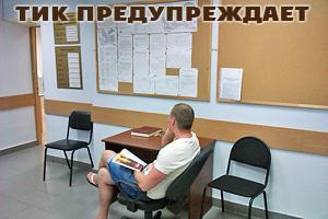 Прием заявлений от граждан, желающих стать депутатами, скоро заканчивается Фото: Двести РУ