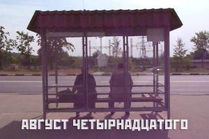 Тревожная жара в Угреше Фото: Двести РУ