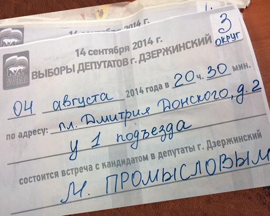пл. Дмитрия Донского