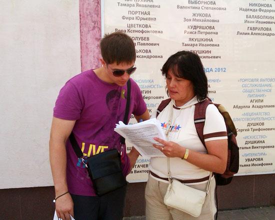 Кандидат Бирюков отвечает на вопросы Левада-Центра
