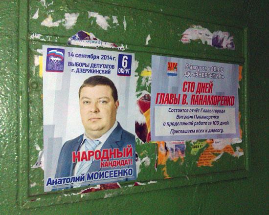 Улица Томилинская. Выходные данные на плакате есть