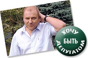 В. Вахрушев: «Слишком много пены» Фото: Двести РУ
