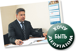 О. Миронов: «Совет депутатов выше администрации» Фото: Двести РУ