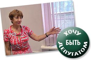 С. Истратова: «Это будут не совсем обычные выборы» Фото: Двести РУ