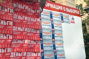 Какой русский не любит быстрого финансирования? Фото: Двести РУ