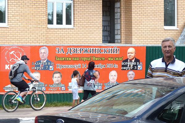 Баннер на улице Лесной