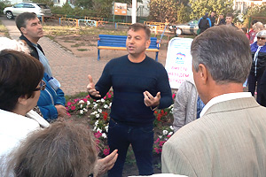 В. Панаморенко: «Моя задача — улучшить город» Фото: Двести РУ