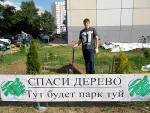 26_бирюков