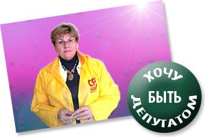 Е. Егорова: «Я в оппозиции или где?» Фото: Двести РУ