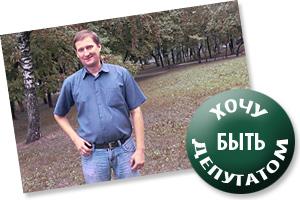А. Лазарев: «Будем бороться» Фото: Двести РУ