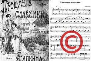 прощание славянки ноты фортепиано ритм Хотел трахнуть