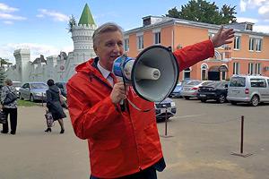 В. Лазарев: «Вместе мы сила!» Фото: Двести РУ