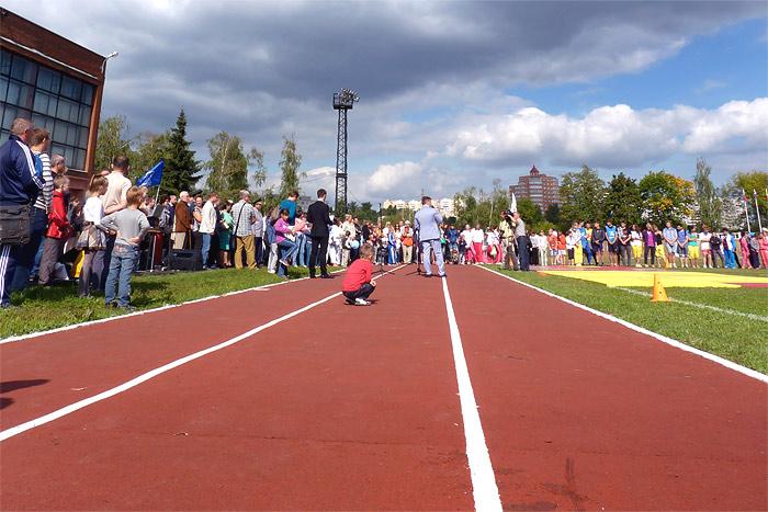Открытие реконструированного стадиона