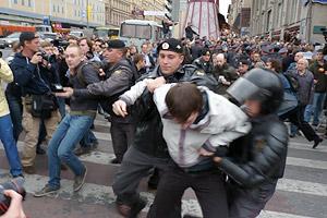 Так проходят запрещенные митинги Фото: Двести РУ архив