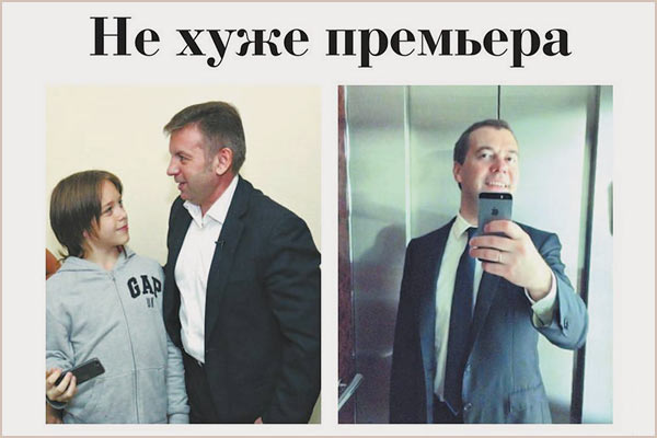 """Скриншот фрагмента страницы газеты """"Угрешские вести"""""""
