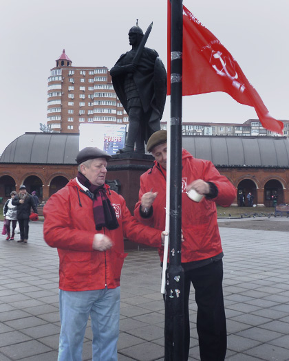 Выше знамя социалистической революции