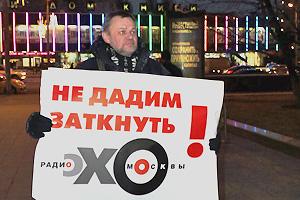 Пикеты на Новом Арбате Фото: Двести РУ