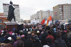 Это был самый протестный и компромиссный год за всю историю города Фото: Двести РУ
