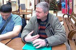 Встреча в кафе Фото Двести РУ