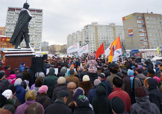 Город Дзержинский, декабрь 2013