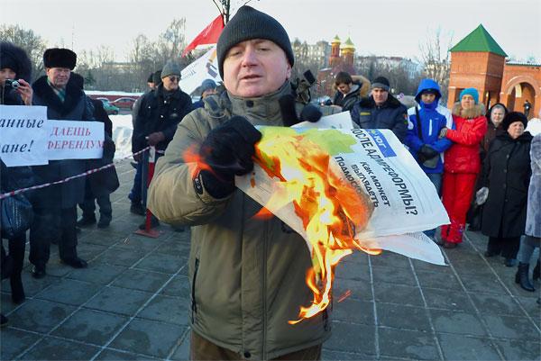 Город Дзержинский. Сожжение карты административной реформы Подмосковья