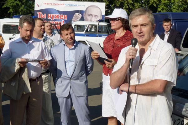 Митинг «За Панаморенко», 2011 год