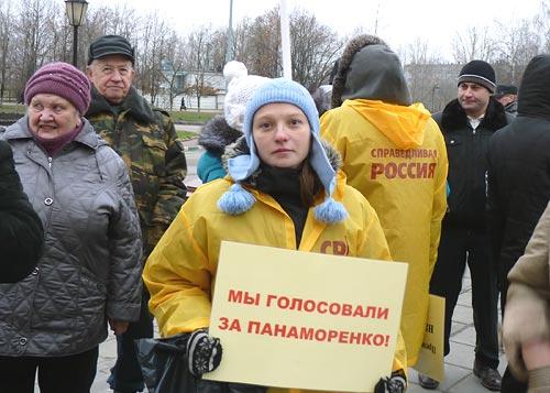 Город Дзержинский, декабрь 2011