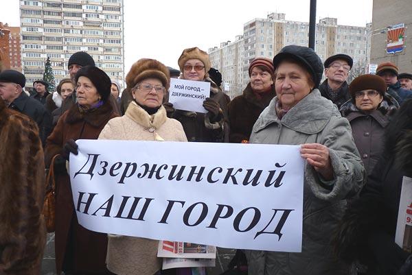 Город Дзержинский, декабрь, 2013