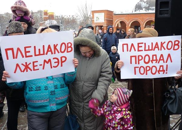 Город Дзержинский, ноябрь, 2013