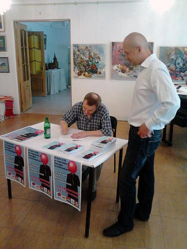 Автограф для Василия Доронина