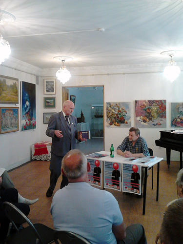 Выступление поэта Валерия Аушева