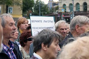 Смотреть видео новости трк украина за сегодня